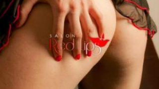 new! Vanessa, domnisoara noua la Red Lips Masaj Erotic la salon si deplasari la hotel